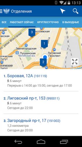 Почта россии заказное письмо с уведомлением