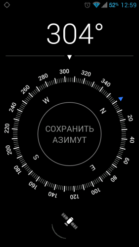 компас 360 pro free 4pda