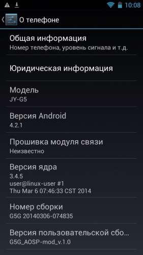 Модуль Связи Андроид