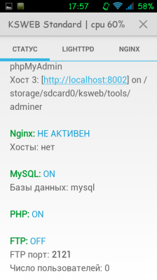 Скачать программу 4pda для андроид