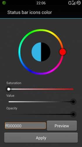 Автоматическое изменение цвета статус бара