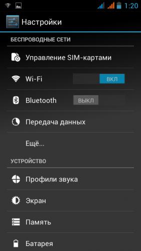 Прошивка телефонов Леново без использования компьютера - TWRP Recovery