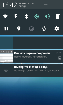 Как сделать статус бар прозрачным android фото 434