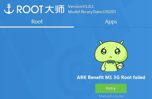 Ark benefit m1 3g root