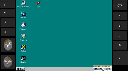 windows 98 magic dosbox