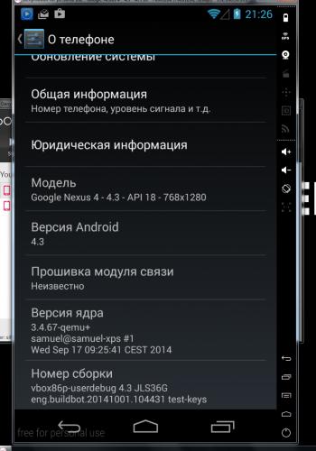 автокликер андроид 4pda