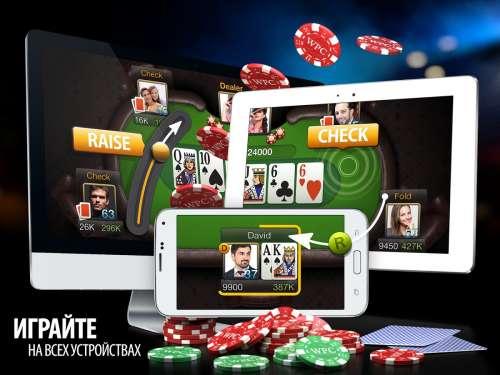 Джекпот игровые автоматы казино онлайн