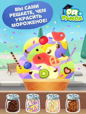 Dr. Panda: Мороженое - 4PDA