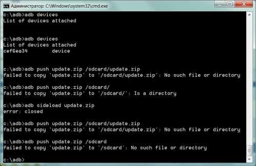 update540rus.zip