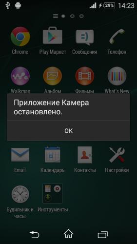Телефон пишет не возможно подключиться к камере