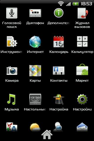 App store не испытывают недостатка в различных программах