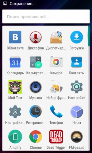 Как сделать андроид 6.0 из любой версии