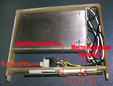 Ремонт аккумулятора телефона своими руками