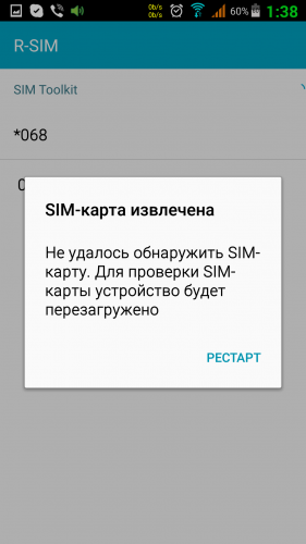 Включение оповещения о смене sim-карты инструкция по эксплуатации samsung b2700 ru страница 48 / 65