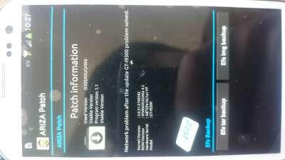 Samsung GT-I9300 Galaxy S III – Восстановление EFS (IMEI) - 4PDA