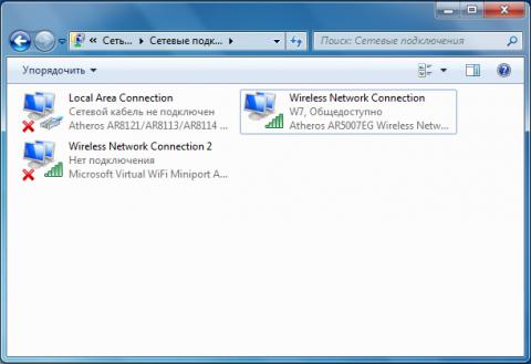 Драйвер сетевых windows для 7 подключений