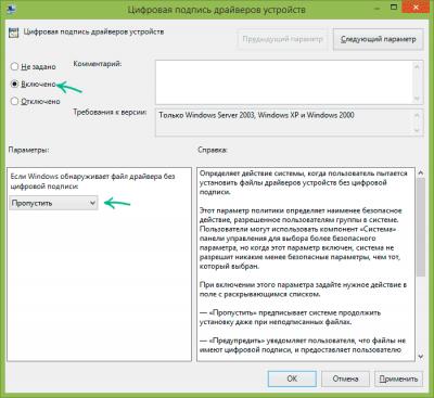 windows 7 loader 2.9.rar.rar16