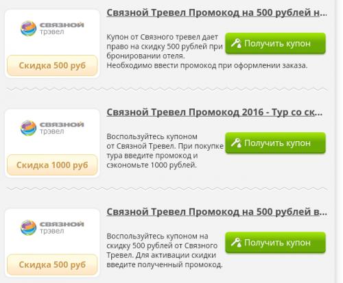Купить авиабилет новосибирск симферополь
