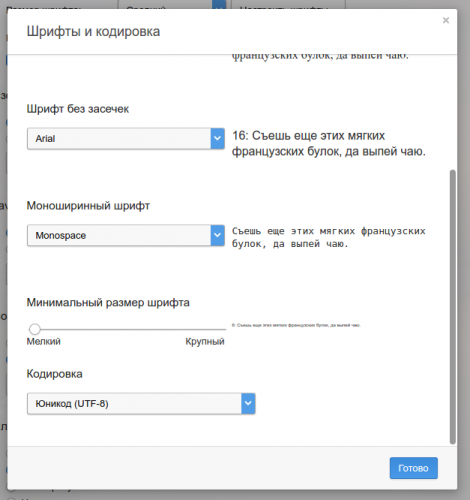 Internet Caffe V5.0.12
