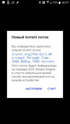 Torrent stream controller для андроид скачать