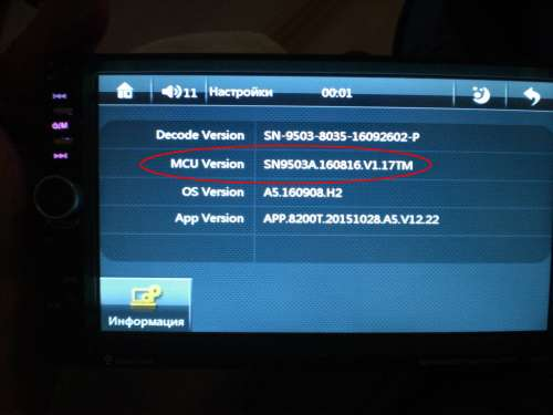 2-din медиаплеер с GPS 7020G\7021G - 4PDA