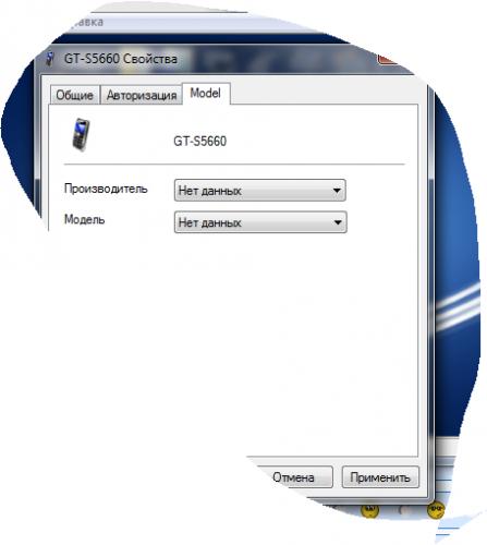 передача файлов через телефон по интернету