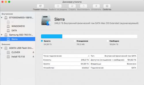 MacOS Mojave 10 14 [Mac App Store] (установочный) September