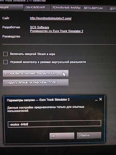 Oculus Rift - Обсуждение - 4PDA