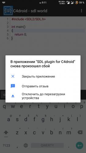 C4droid - 4PDA