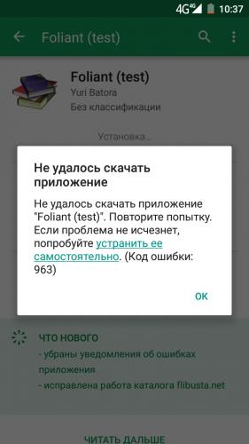 haqiq 34_43_6c1 скачать бесплатно