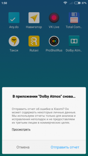 Xiaomi redmi 4x - Модификация и украшательства - 4PDA
