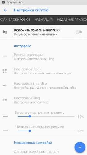 Xiaomi Redmi Note 4X Snapdragon - Неофициальные прошивки - 4PDA