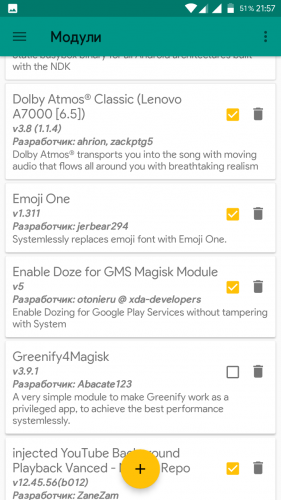 Dolby Atmos For Android Pie Magisk