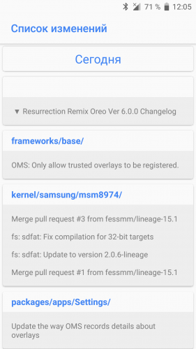 Samsung Galaxy S5 SM-G900F - Прошивки Lineage OS, AOSP - 4PDA