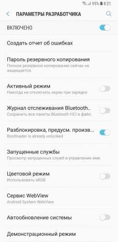 Samsung SM-G955F Galaxy S8 Plus - Неофициальные прошивки - 4PDA