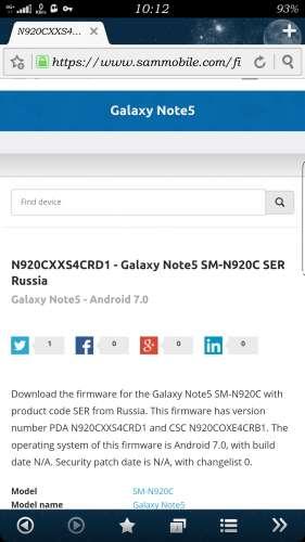 Samsung SM-N92ХХ Galaxy Note 5 - Официальная прошивка - 4PDA