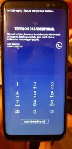 Samsung SM-G950 Galaxy S8 Операторские версии - Обсуждение - 4PDA