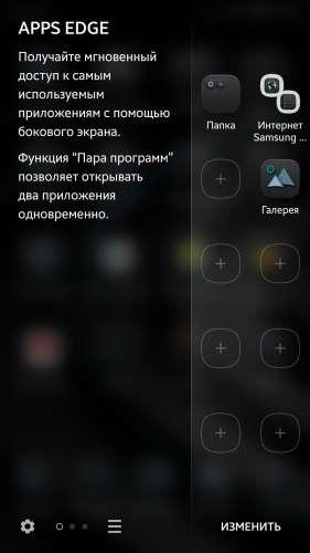 Samsung SM-A520F Galaxy A5 (2017) - Неофициальные прошивки - 4PDA
