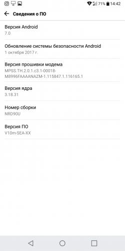 LG G6 - Прошивки - 4PDA