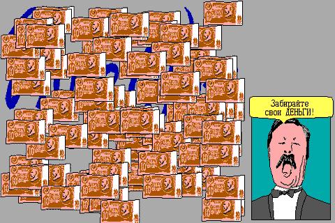 скачать бесплатно игру поле чудес на компьютер через торрент - фото 8