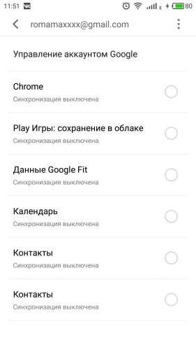 Google Apps Installer - 4PDA
