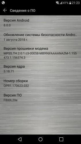 LG V20 - Прошивки - 4PDA