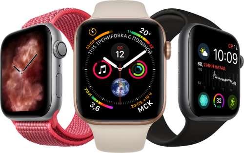 b8fe1061 Apple Watch Series 4 - Обсуждение - 4PDA