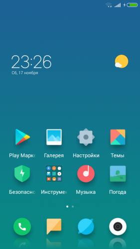 Huawei G610 - Прошивка (OS 4 2 x - 4 4 х) - 4PDA