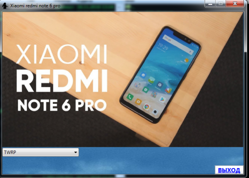Xiaomi Redmi Note 6 Pro - Прошивки MIUI - 4PDA