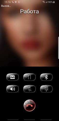 Samsung SM-N950F (F/DS) Galaxy Note 8 - Редактирование системных