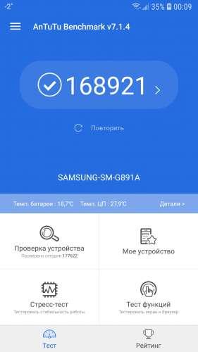 Samsung SM-G891A Galaxy S7 Active - Обсуждение - 4PDA