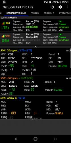 Asus ZenFone Max Pro (M1) ZB602KL - Официальные прошивки - 4PDA