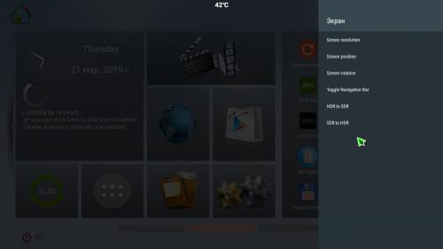 TV Box X96 Mini - Прошивки Android 7 1 2 - 4PDA