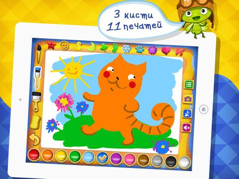 Игры для рисования и раскраски